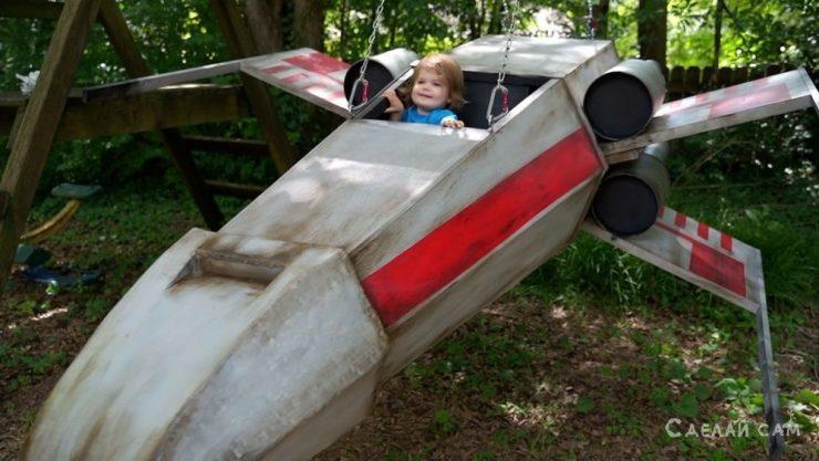 Детские качели в виде космического корабля своими руками
