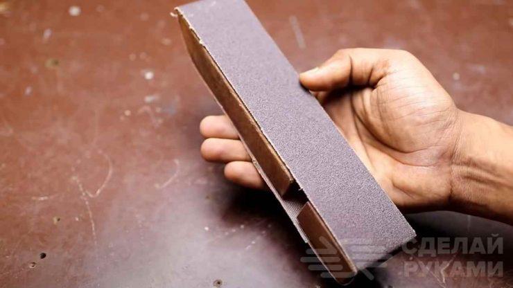 Как сделать простой шлифовальный брусок из подручных материалов
