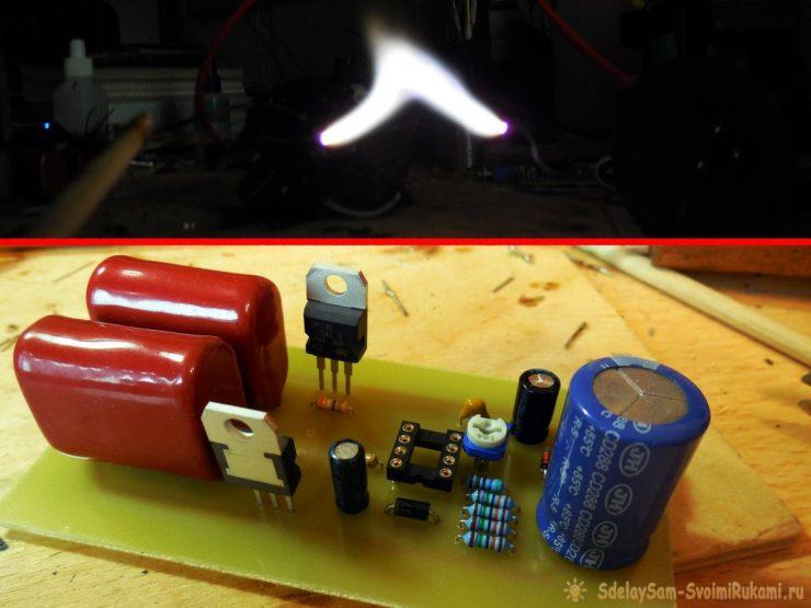 Как сделать полумостовой преобразователь с ТДКС и наблюдать красочные разряды