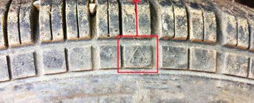 Лайфхак автомобилисту: Индикатор износа подскажет когда менять шину
