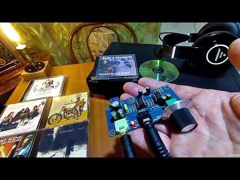 Усилитель для наушников CIRMECH Hi-Fi из Китая.
